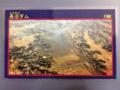 長沼ダム(登米市)