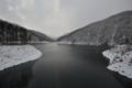 湯西川ダム ダム湖(日光市)