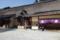 古峯神社(鹿沼市)
