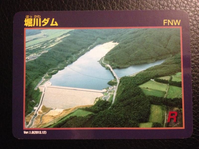 堀川ダム(西郷村)