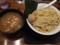 自家製麺ばくばく 味玉濃厚つけ麺(木更津市)