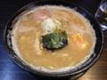 麺屋 暁 とんこつラーメン(こってり)(天童市)