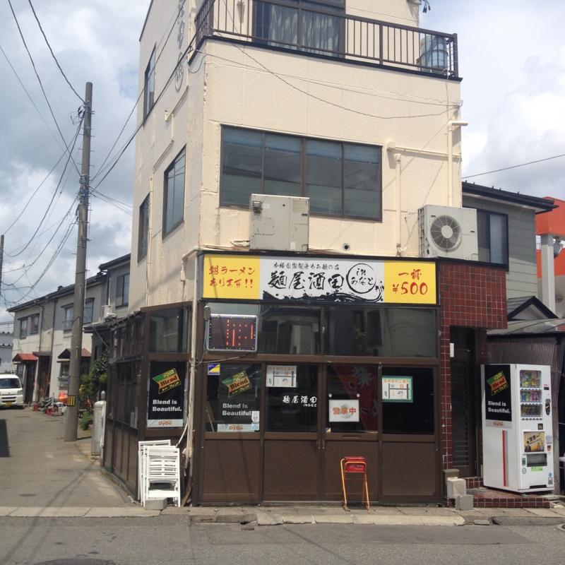 麺屋酒田inみなと(酒田市)