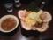 らー麺 山之助 味玉つけチャーシュー(山形市)