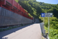 鷹の巣ダムへの道(関川村)