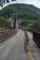 平出ダム(昭和村)