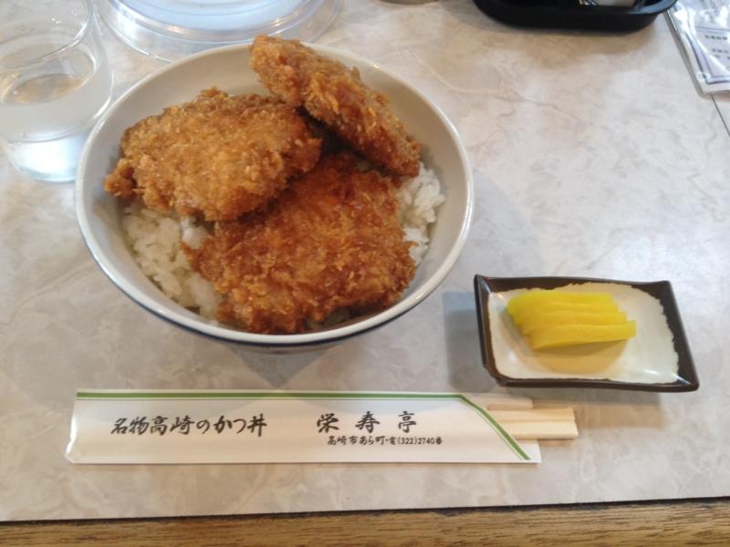 栄寿亭 かつ丼C(高崎市)
