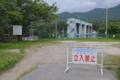 石羽根ダム(北上市)