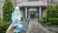 水道記念館(仙台市)