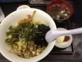 麺屋酒田inみなと 朝麺(酒田市)