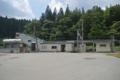 及位駅(真室川町)