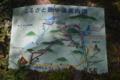 平田溜池への道(河北町)