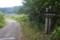トトロの木への道(鮭川村)