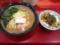 杉田家 千葉店 ラーメン(味付玉子)+まぶし丼(千葉市)
