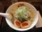 麺辰 冷やし坦々麺(山形市)