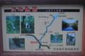 平田溜池への案内板(河北町)