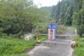 嘉太神ダムへの道(大和町)