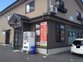 ケンちゃんラーメン 鶴岡店(鶴岡市)