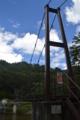西大鳥ダム(鶴岡市)