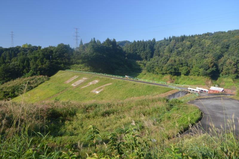 川西ダム(十日町市)