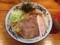 中華蕎麦 春馬 油そば(天童市)