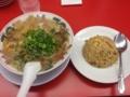 ラーメン魁力屋 あけの平店 焼めし定食(富谷町)
