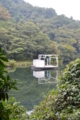 長瀬ダム ダム湖(伊豆の国市)