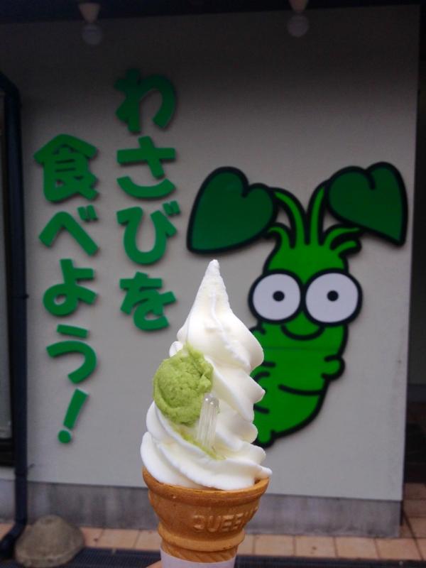 道の駅 天城越え わさびソフト(伊豆市)