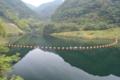 青野大師湖(南伊豆町)