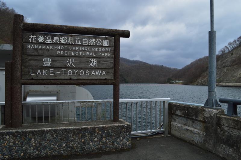 f:id:kazu_ma634:20160612212825j:image:w400