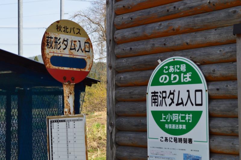 f:id:kazu_ma634:20160619152034j:image:w400