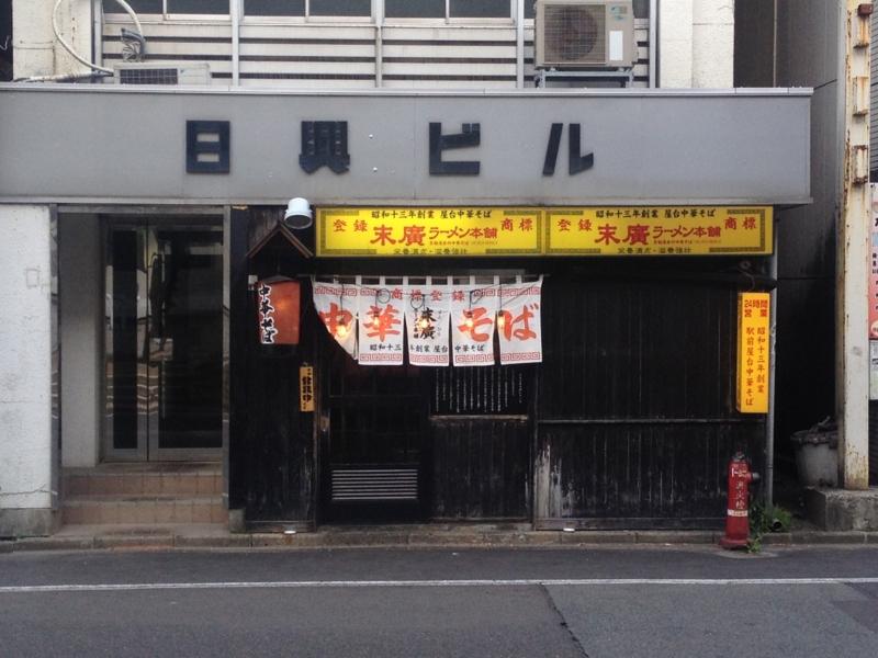 f:id:kazu_ma634:20160619160902j:image:w400
