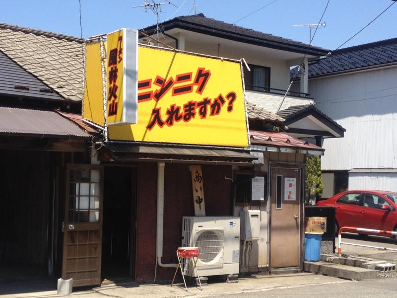 f:id:kazu_ma634:20160630231440j:image:w400