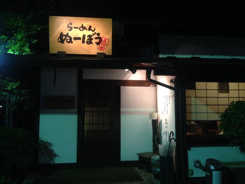 f:id:kazu_ma634:20160721090155j:image:w400