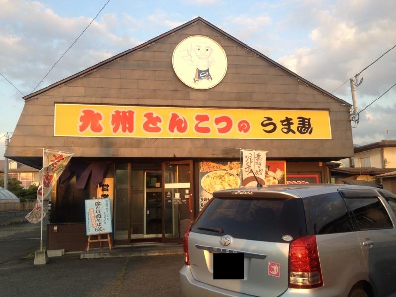 f:id:kazu_ma634:20160721091358j:image:w400
