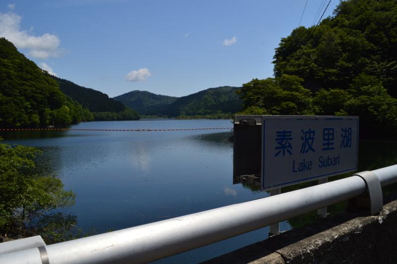 f:id:kazu_ma634:20160728002510j:image:w400