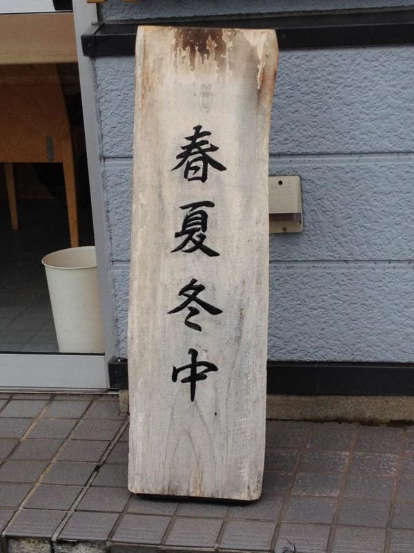 f:id:kazu_ma634:20160808234856j:image:h400