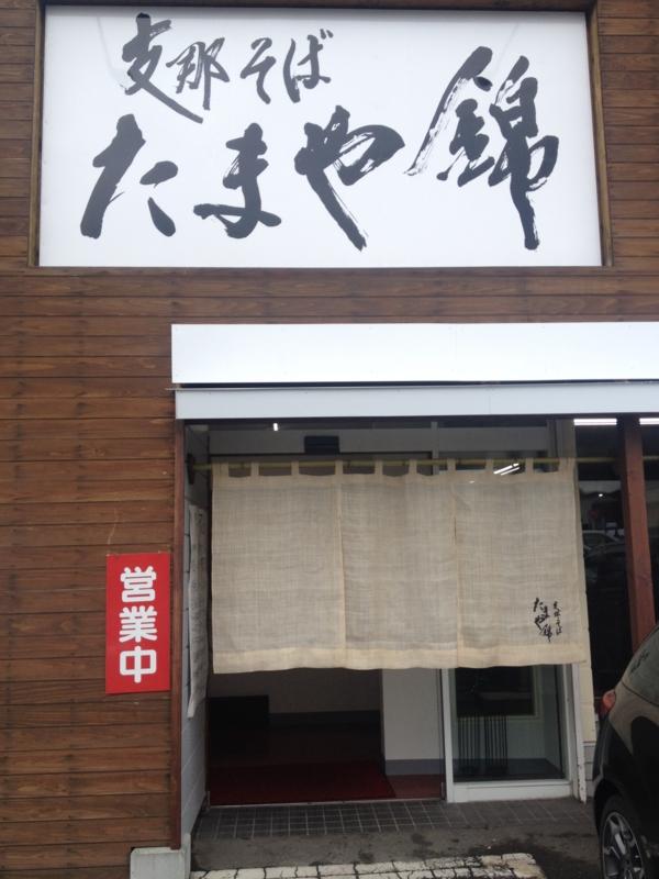 f:id:kazu_ma634:20160814231241j:image:h400