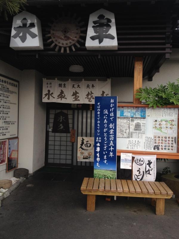 f:id:kazu_ma634:20160814234233j:image:h400
