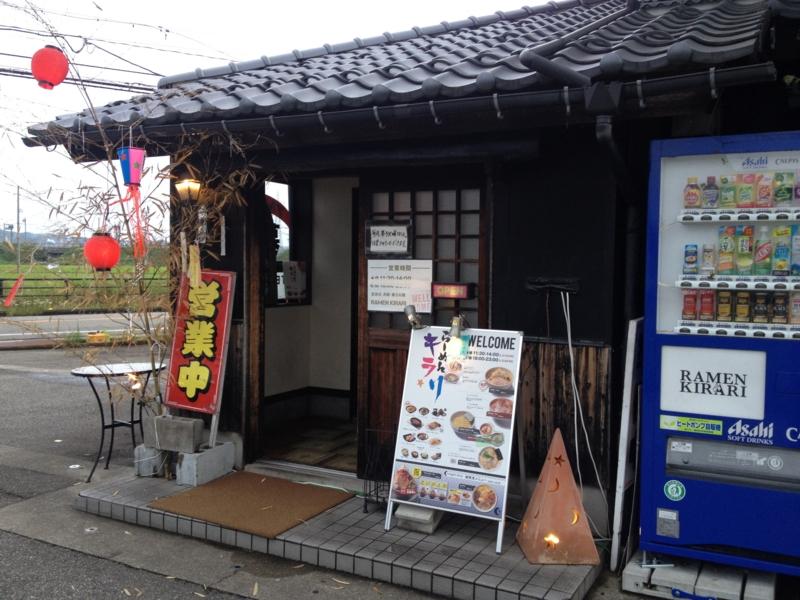 f:id:kazu_ma634:20160824164947j:image:w400