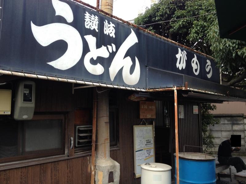 f:id:kazu_ma634:20160824165408j:image:w400