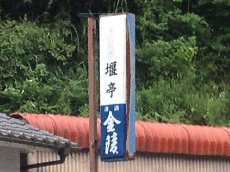 f:id:kazu_ma634:20160828222117j:image:w400