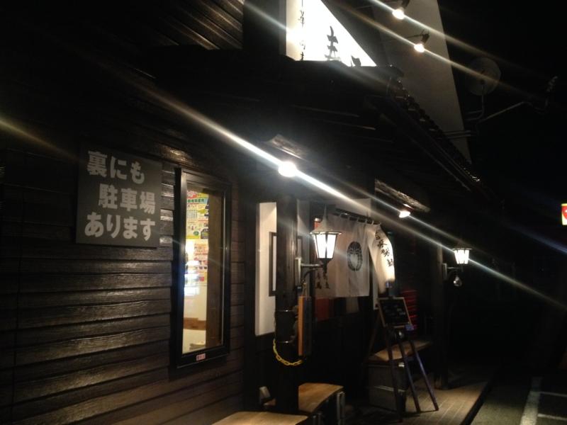 f:id:kazu_ma634:20160915004642j:image:w400