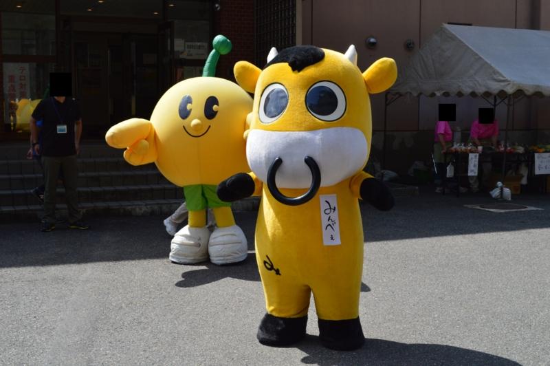 f:id:kazu_ma634:20160916002700j:image:w400