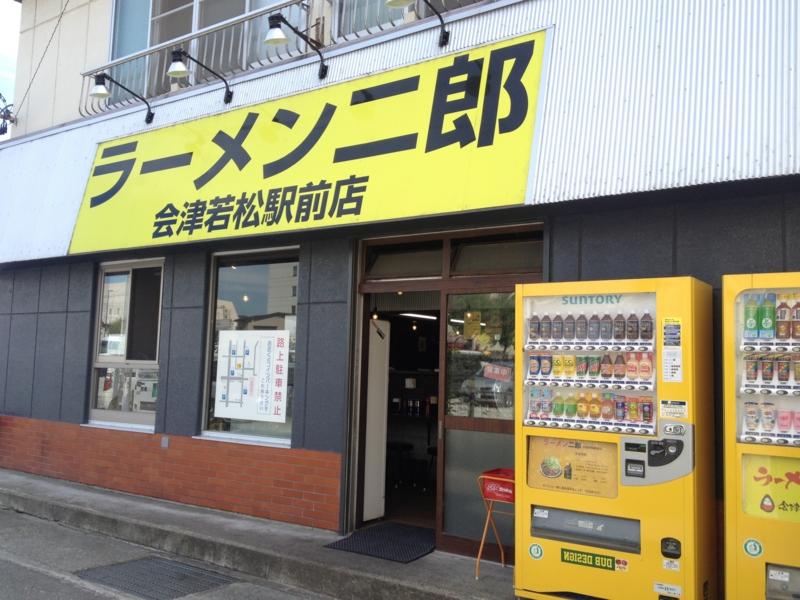 f:id:kazu_ma634:20160921232002j:image:w400