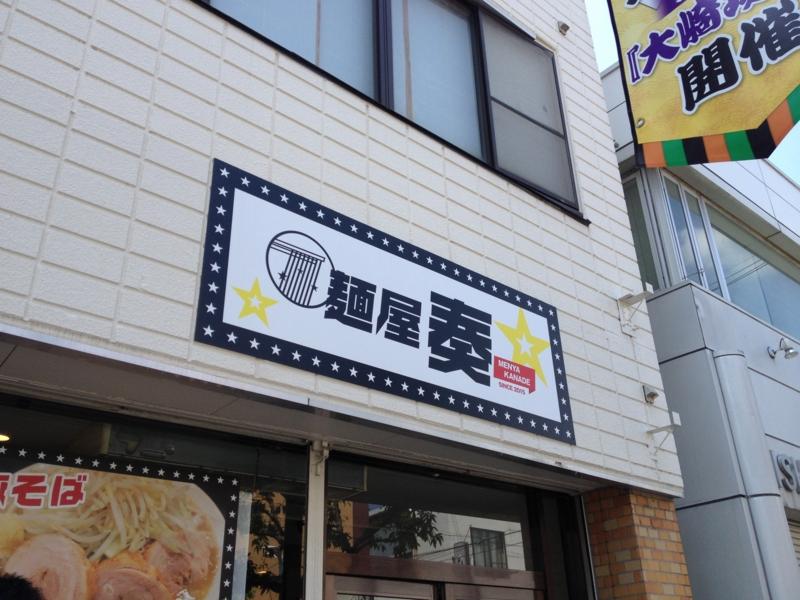 f:id:kazu_ma634:20161012234447j:image:w400