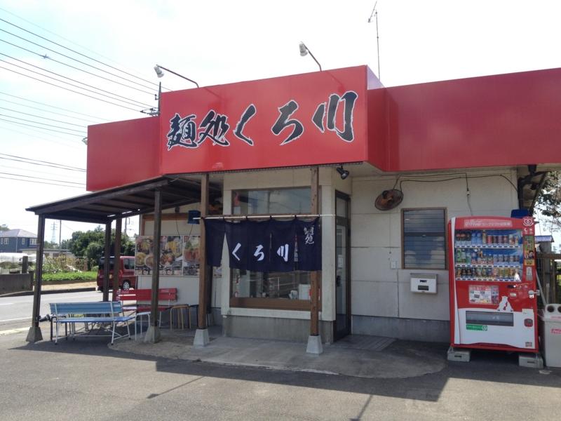 f:id:kazu_ma634:20161014141543j:image:w400