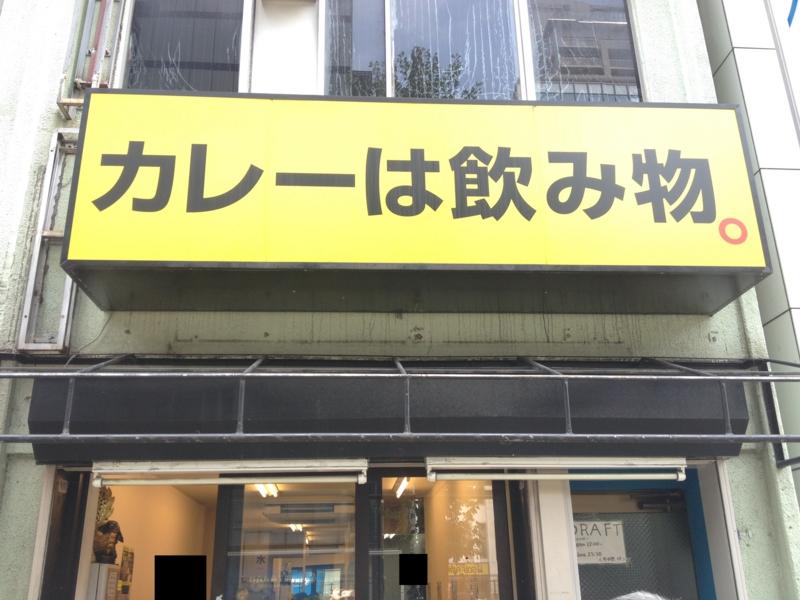 f:id:kazu_ma634:20161016201523j:image:w400