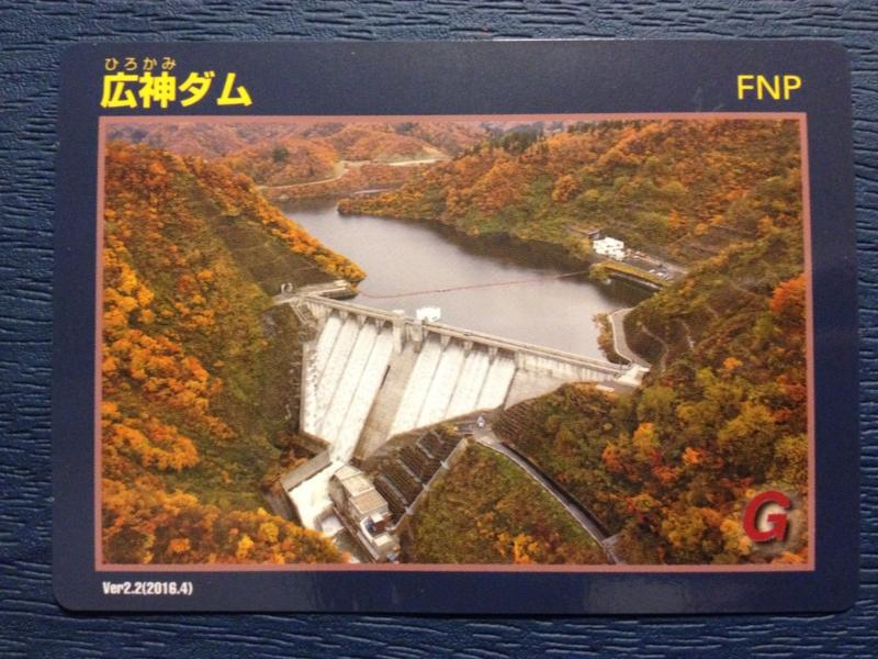 f:id:kazu_ma634:20161019001505j:image:w400