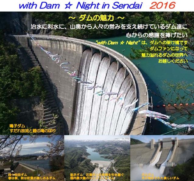f:id:kazu_ma634:20161020162208j:image:w400